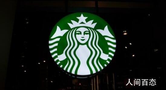 星巴克可重复使用杯子 大家赞成星巴克的这种行为吗