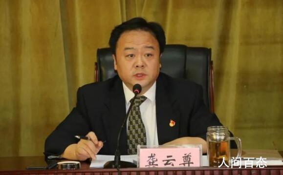 瑞丽市委书记被撤职 龚云尊个人资料介绍