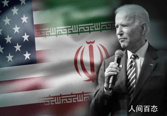 美国正准备解除对伊朗制裁 内容没有提供具体细节