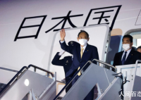菅义伟访问美国 拉拢美国支持排污入海