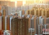 62城新房价格上涨 房价涨幅是否已到顶点