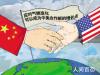 中美发表应对气候危机联合声明 讨论气候危机所涉问题