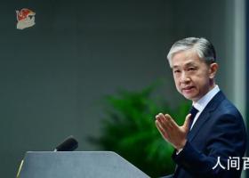 中方:核废水排海不是日本私事 一起来看看具体内容