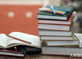 高三学生花21万补数学只考59分 家长直接找到培训机构讨要说法
