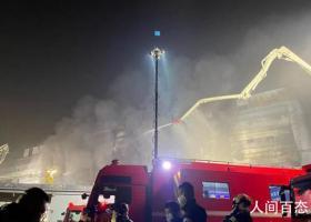 上海一企业厂房失火8人失联 搜救工作正在紧张进行
