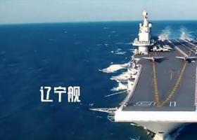 1分钟混剪人民海军高燃场面 从沿江到沿海到大洋大洲
