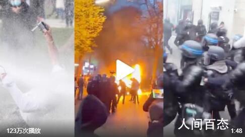 五一当天欧洲多国骚乱 柏林近百警察受伤