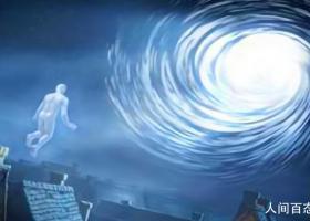 关于鬼神的探究 鬼神观念分析