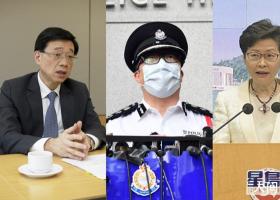 林郑月娥、邓炳强收到粉末信件 具体什么情况怎么回事