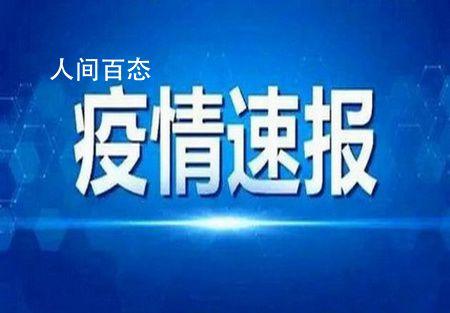 广东新增6例本土 均为广州报告