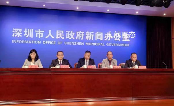 深圳19日新增7例境外输入 目前情况稳定