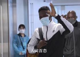 东京奥运海外代表团首现新冠案例 感染者此前已接种2剂阿斯利康疫苗