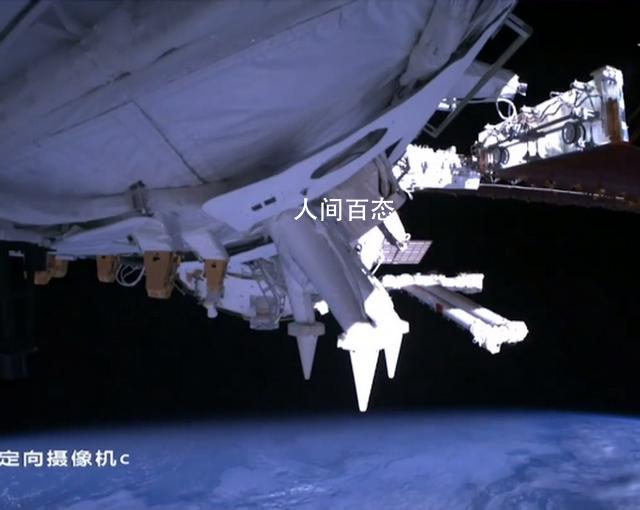 航天员在空间站不用值夜班 可以睡个好觉养足精力醒来后继续开工