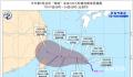 台风烟花逐渐靠近闽浙沿海 中心最低气压为990百帕