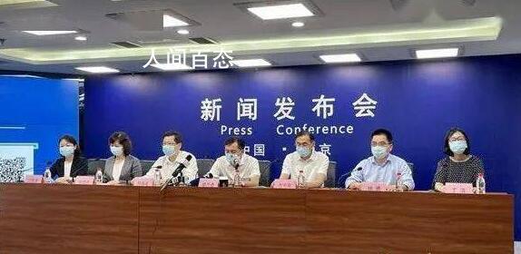 南京禄口国际机场17例新冠肺炎阳性病例新冠肺炎疫情防控最新情况