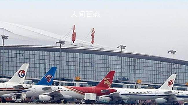 禄口机场9人新冠肺炎检测呈阳性 其他样本正在检测中