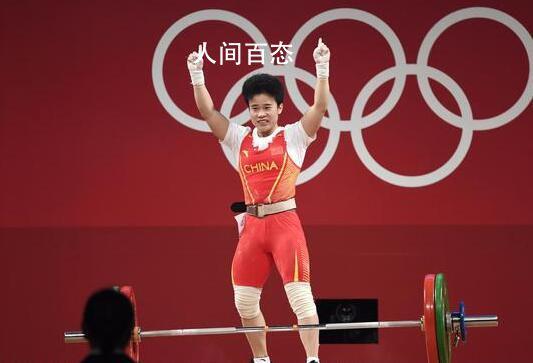 香梅子侯志辉引用中国第二金和三破奥运纪录