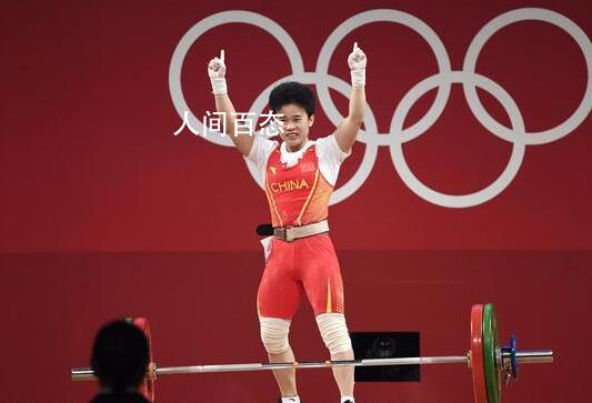 举重冠军侯志辉精通射击和攀岩 5年后终于弥补遗憾
