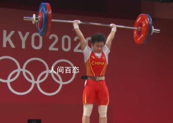 侯志辉6投6中太稳 创下3项奥运纪录