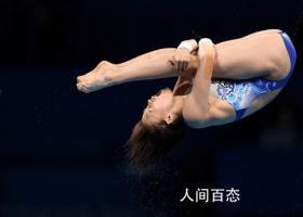 直播:女子10米跳台决赛