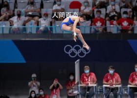 全红婵陈芋汐包揽10米台金银牌 中国跳水队已经收获6枚金牌