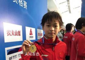 全红婵是怎么接触跳水的 全红婵是奥运冠军吗