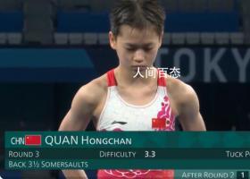 全红婵三跳满分上演水花消失术 总分466.2毫无悬念夺得金牌