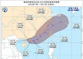 台风卢碧登陆广东 卢碧的低压中心贴地生成