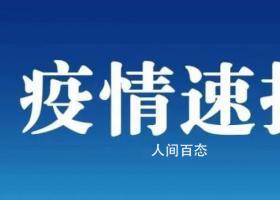 北京这些密闭活动空间应关尽关 暂停开放