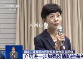 郑州六院疫情与南京此轮疫情无关联 与境外输入的感染患者基因测序高度同源