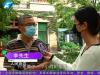 按摩1小时花19.8万 目前郑州市如意湖市场监管局介入调查