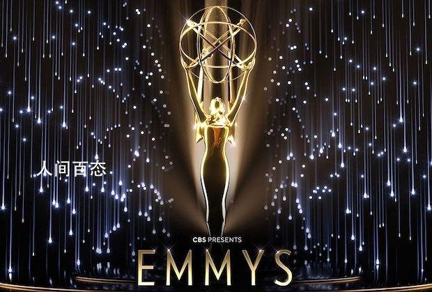 第73届艾美奖获奖名单出炉 热门剧集《王冠》成为最大赢家