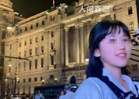 男子捅死20岁女幼师被执行死刑 因感情纠纷