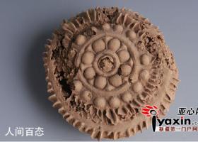 1400年前的月饼长啥样 新疆自治区博物馆现存一块1400年前的月饼