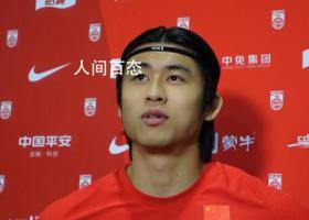 国足有信心拿下越南队 我们可以踢出非常精彩的比赛