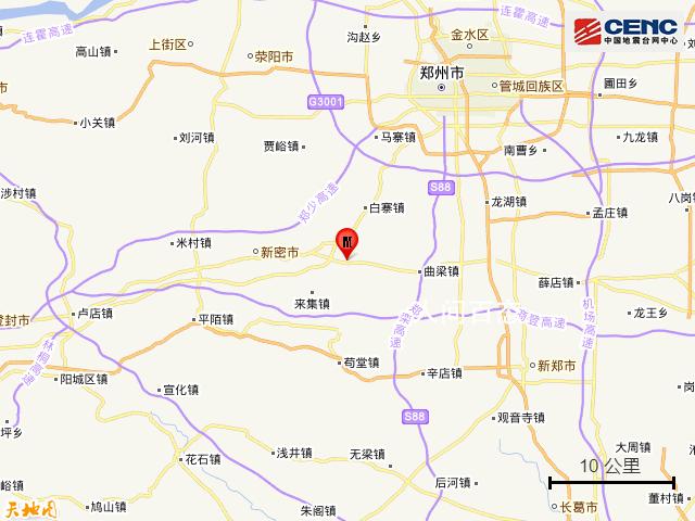 河南新密发生3级地震 震中5公里范围内平均海拔约237米