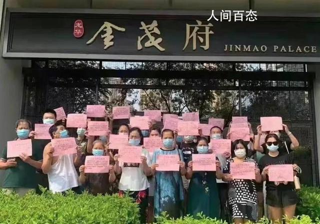 专家释疑深圳豪宅业主集体想退房 项目交付现状与开发商作出的承诺存在严重出入