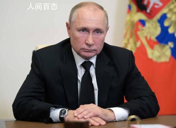 俄大学枪击事件致6死24伤 普京回应