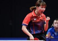 辽宁队全运会乒乓女团夺冠 陈幸同力克陈梦抢下两分