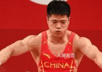 全运会李发彬夺举重61公斤级金牌 58天成就奥运全运双金王