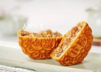 26岁以下年轻人越来越爱五仁月饼 五仁口味占全部月饼销量40%