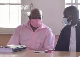卢旺达饭店主角原型被判刑25年 鲁塞萨巴吉纳最多可被判终身监禁