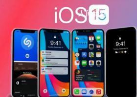 苹果iOS15正式发布 开发者可以体验到准正式版