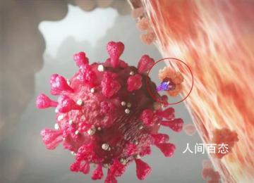 黑龙江感染者连续三天剧本杀 转运至哈尔滨市传染病医院接受隔离观察治疗