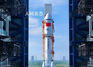 天舟三号货运飞船发射 将在文昌航天发射场择机发射