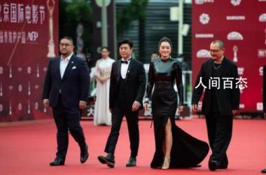 北京国际电影节 巩俐领衔评委团亮相
