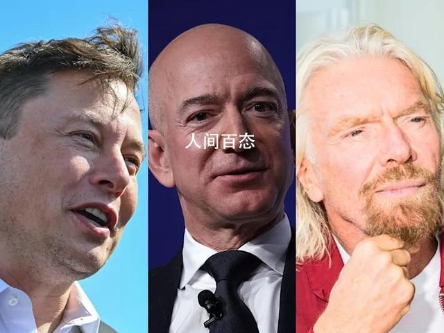 联合国秘书长批亿万富豪太空兜风 穷人和超级富人之间存在巨大差距