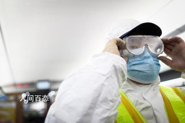 黑龙江疫情防控转入应急状态 从快从严从细全力阻断疫情传播链条