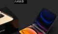 苹果将推折叠屏手机 并不是所有消费者都能够买得起