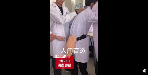 医学生戴假屁股供同学练习扎针 大家练习都很认真